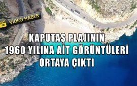 Antalya'nın nostaljik görüntüleri ortaya çıktı | VİDEO HABER |