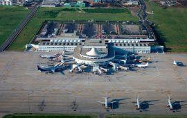 Antalya'ya yapılacak 3. havalimanının tarihi belli oldu