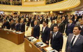 Büyükşehir encümen ve komisyon üyeleri belli oldu