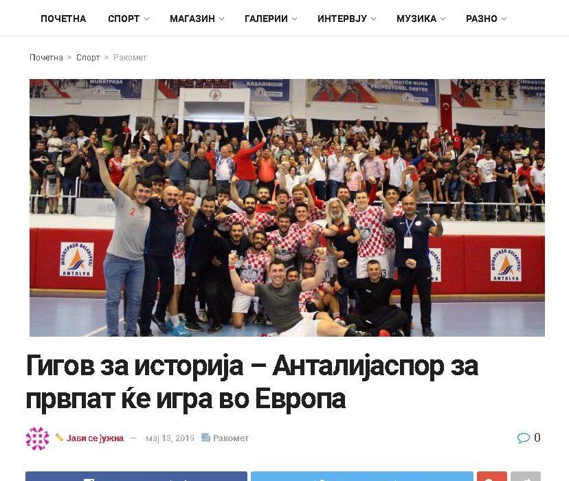 CIP Travel Antalyaspor'un başarısı Makedonya basınında!